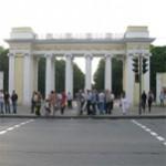 kharkov