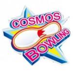 cosmos bowling