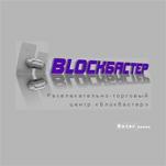 Blockbaster