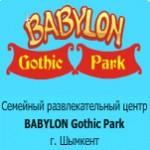babylon gothic