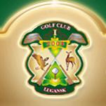 golf lugansk