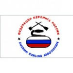 russian curling