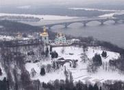 Панорама Киева, новый аттракцион