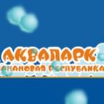 аквапарк Банановая Республика