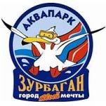 Аквапарк Зурбаган Севастополь