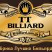 ttbilliards